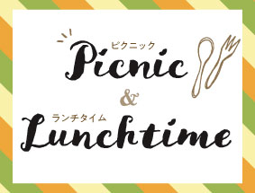 1021_BN_picnic_lunch