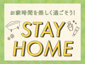 0728_BN_T_stayhome