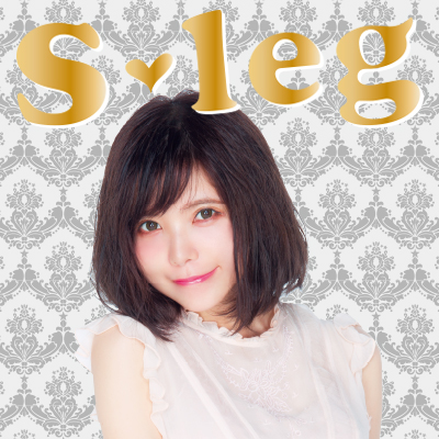 S-leg