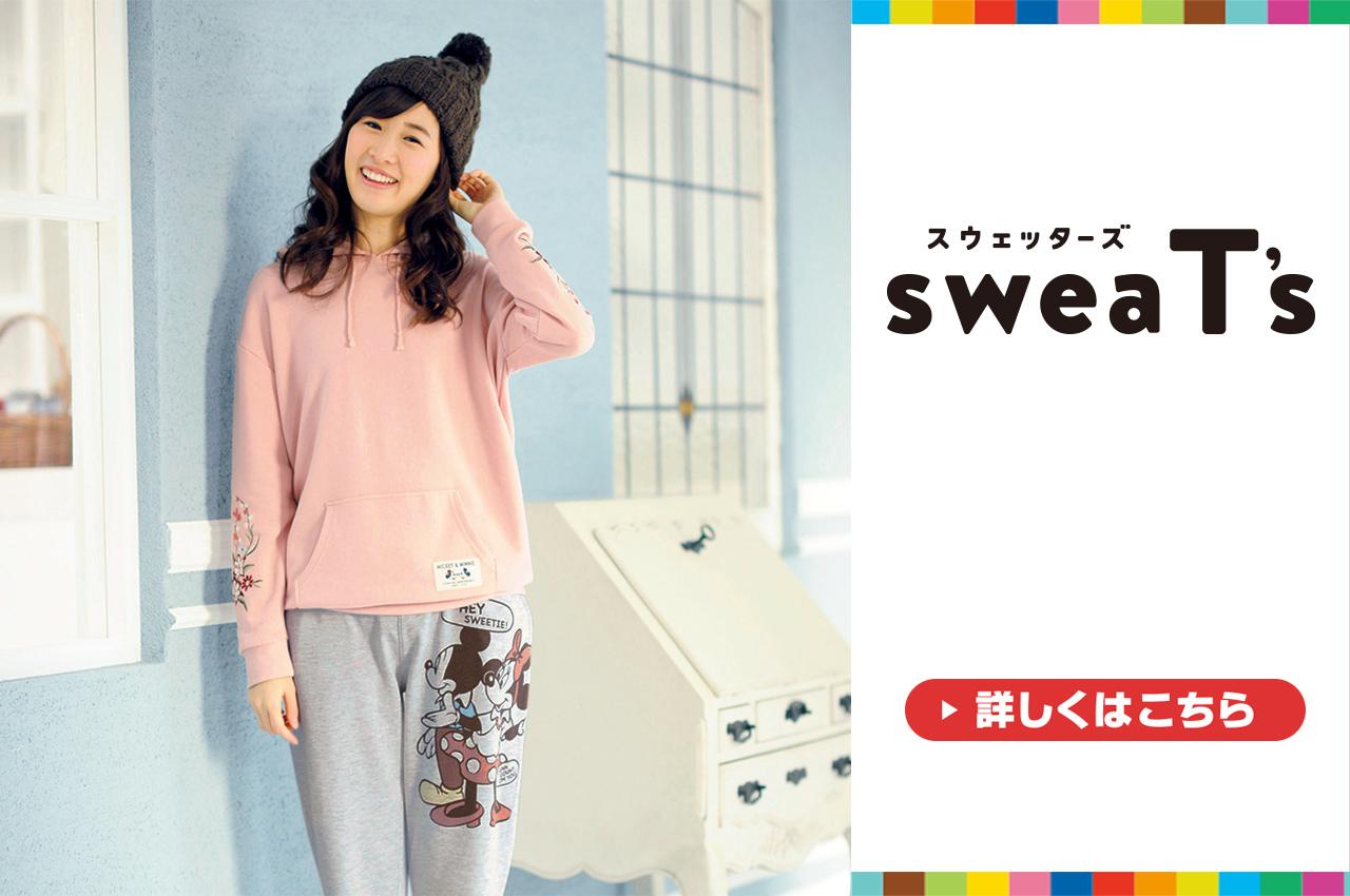kv_sweats1221