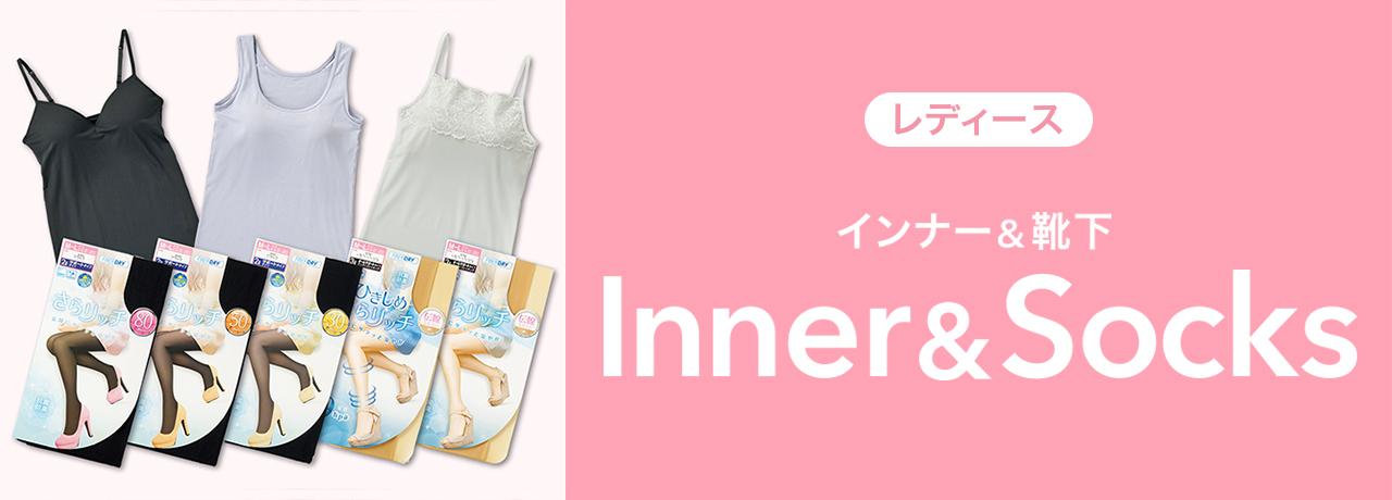 mv_l_inner