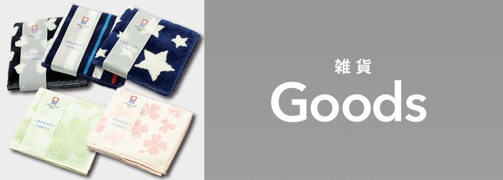 mv_l_goods_01