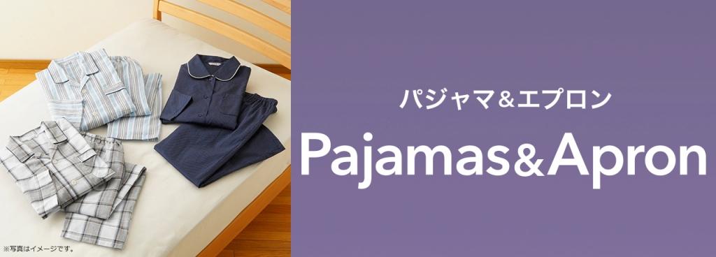 mv_pajamas