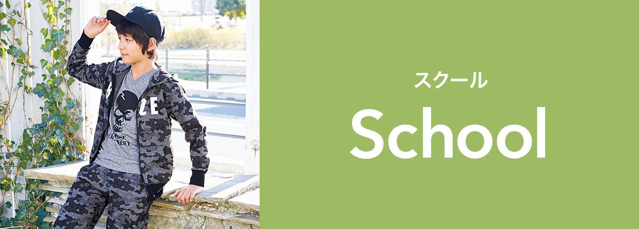 mv_school
