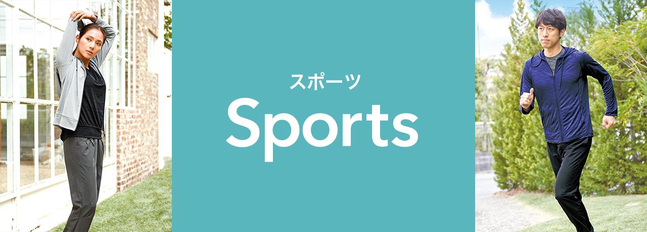 mv_sports