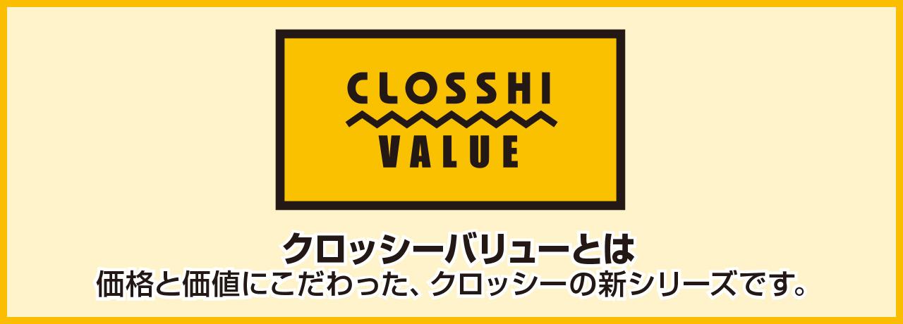 mv_closshivalue