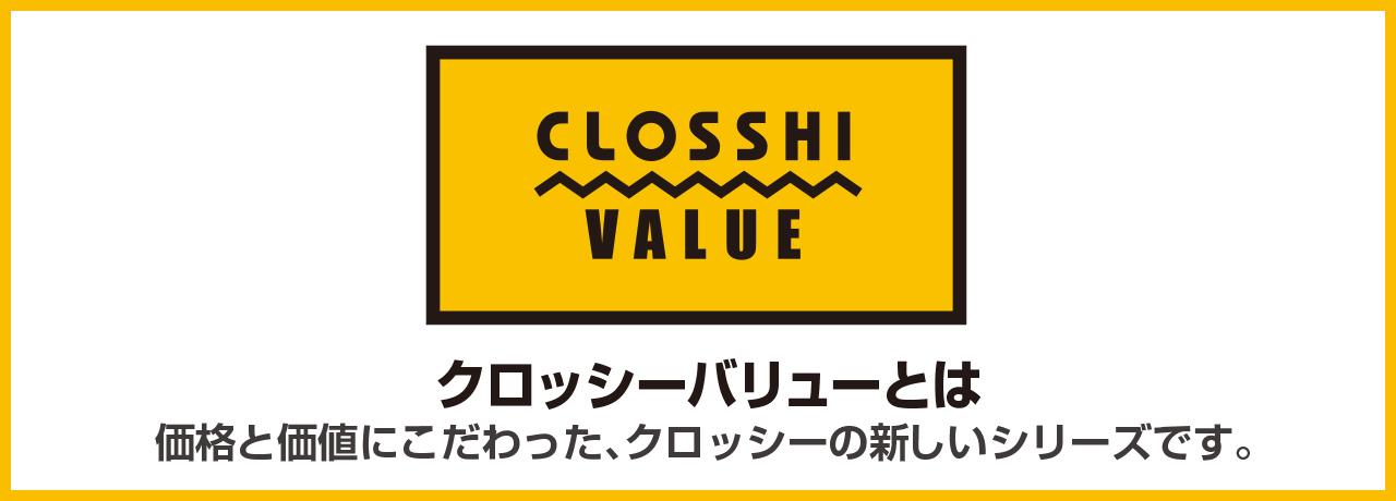 mv_closshivalue09