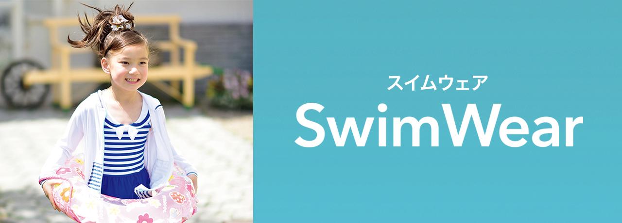 mv_swimwear