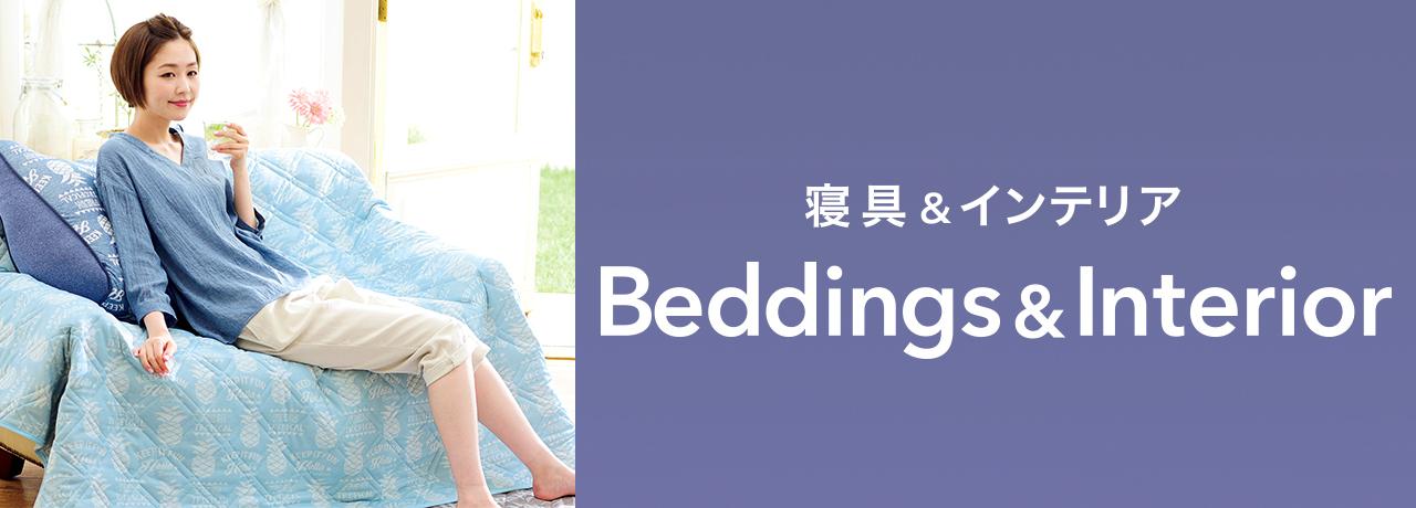 mv_bedding0621