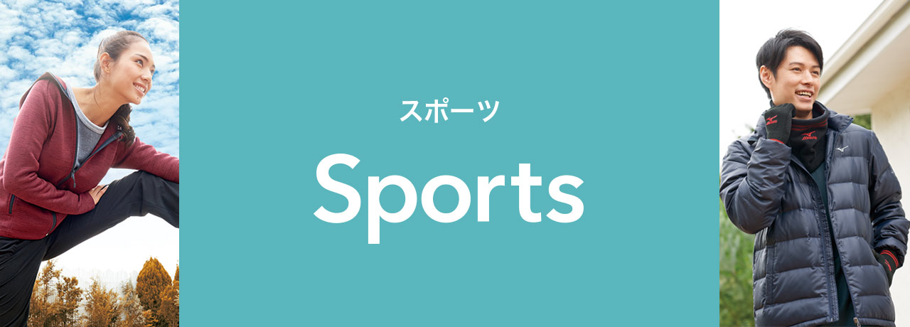 mv_1025sports_2