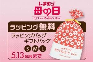 kv_mothersday