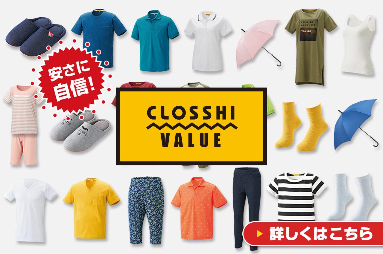 kv_closshivalue0414