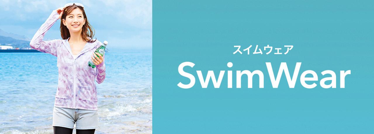 mv_0627swimwear