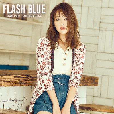 16814cb7da25a FLASH BLUE FLASH BLUEで夏のトレンドもバッチリ☆夏柄コーデ特集!