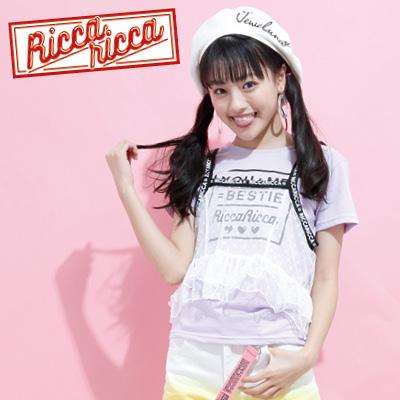 6b7ed06e71460 Ricca Ricca JS JC 女の子大注目「ニコ☆プチ」掲載ブランド!