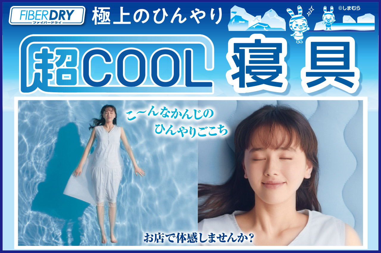 0709coolbed_KV