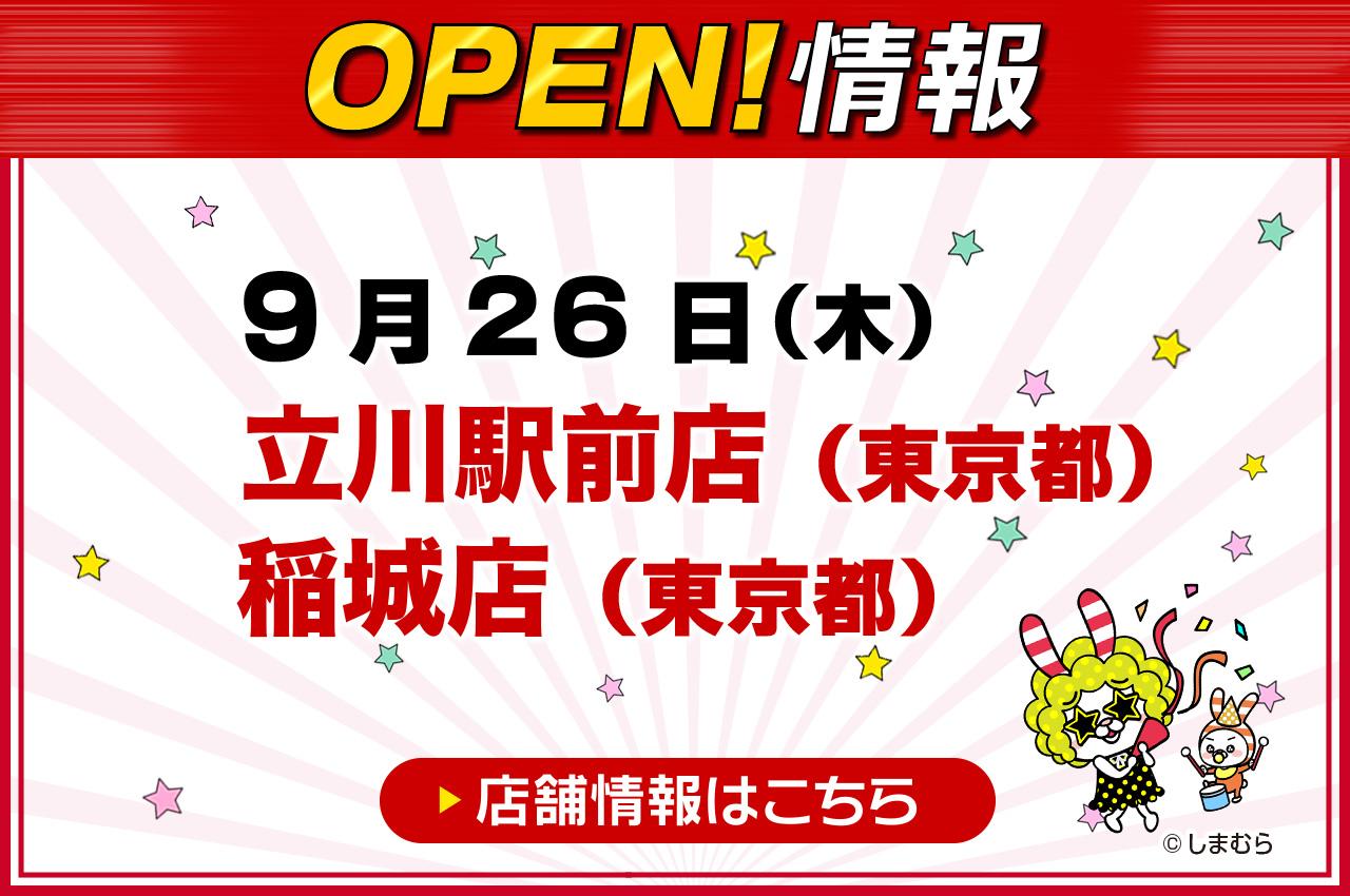 0910_kv_open