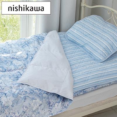 西川の高品質寝具