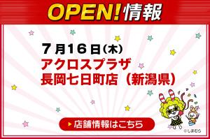 200630_kv_open
