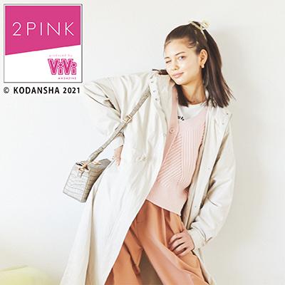 2PINK~ツーピンク~