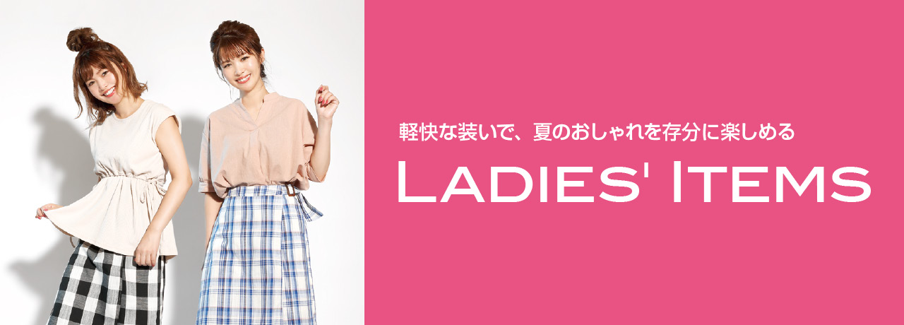 200624ladiesitems_mv