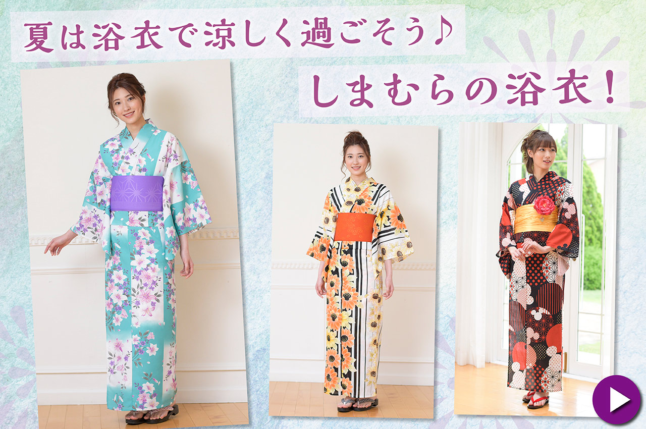 200624yukata_kv