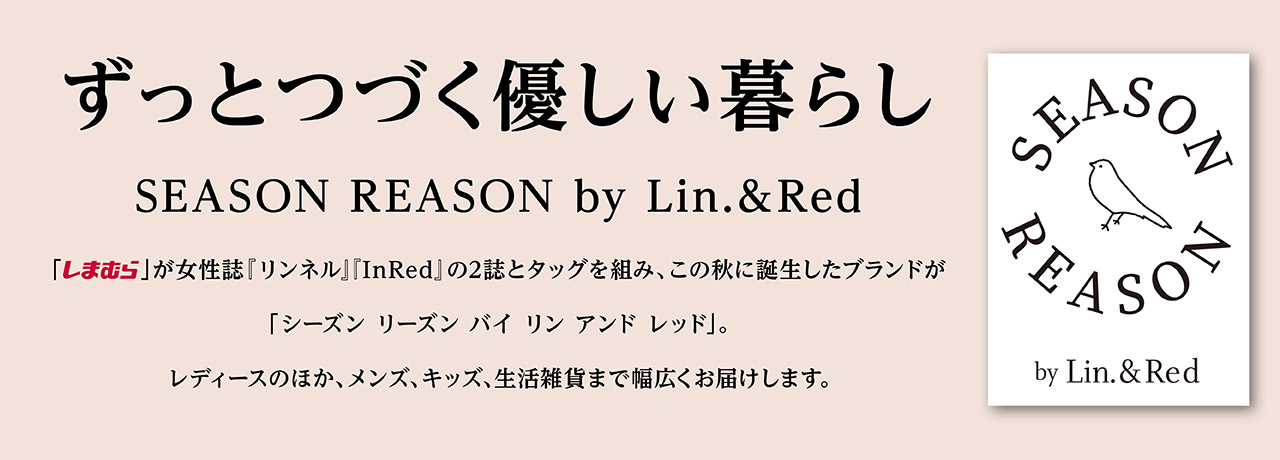 201021seasonreason_mv