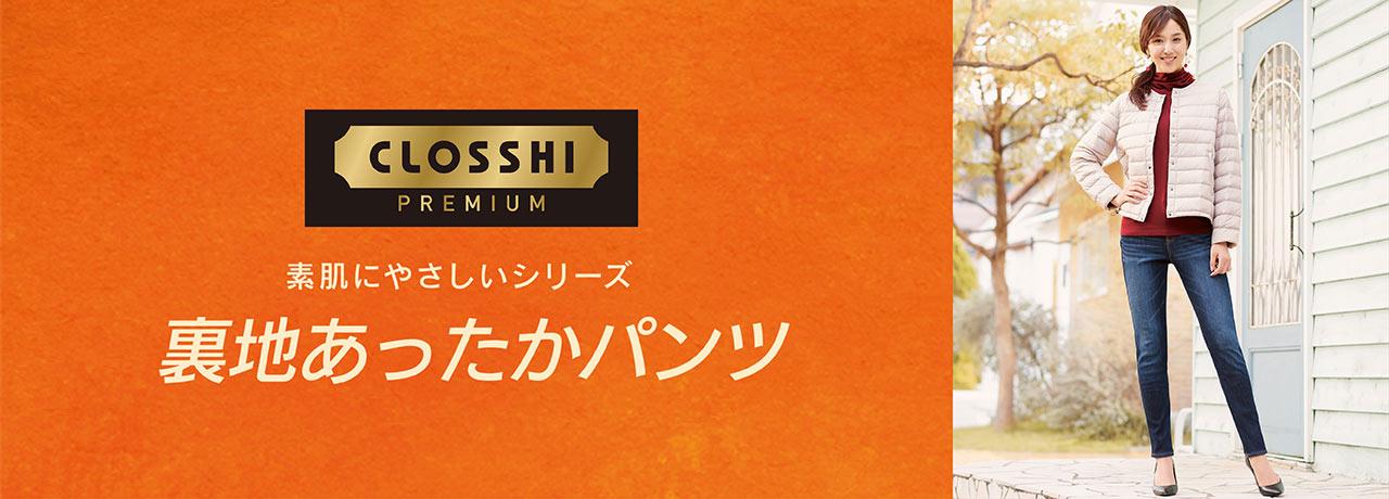 201008closshi-uraji_mv3