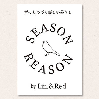 SEASON REASON